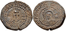 Seal of Simeon I of Bulgaria.jpg