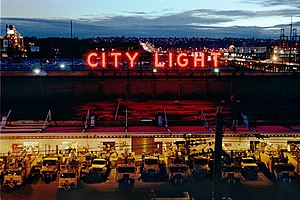 Seattle City Light - Seattle City Light south service center, 1998.