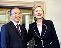 Secretary Clinton Meets Chinese State Councilor (3763663765).jpg
