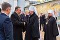 Secretary Pompeo Visits St. Michael's Memorial in Kyiv (49470251791).jpg