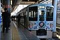 Seibu 4000 series 52 Seats of Happiness Hon-Kawagoe Station 2017-11-06 (40062171191).jpg