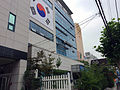 Seocho 1-dong Comunity Service Center 20140613 121932.JPG