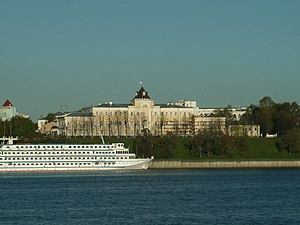 Northern Railway (Russia) - The main office of the railway overlooking the Volga River in Yaroslavl