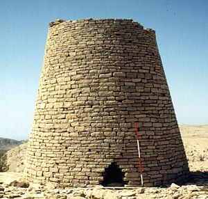 Archaeology of Oman - Tomb at Shir of the Umm an-Nar Period