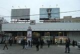 Estación de metro Shabolovskaya  - Vestíbulo