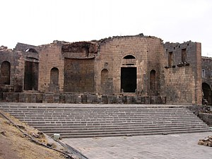 Shahba - The Philippeion, a memorial monument
