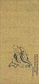Shaka-Kashō-Anan by Kanō Tanyū (Kōdenji Saga)1.jpg