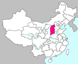 Oberlin Band (China) - The location of Shanxi (or Shansi) province, China.