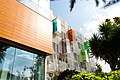 Shenkar Frenic Building.jpg