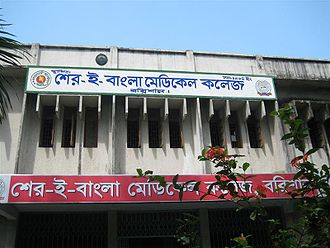 Barisal Division - Sher-e-Bangla Medical College, Barisal