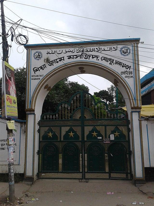 Mohammadpur Thana - Wikiwand