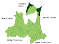 Shimokita District in Aomori Prefecture.png