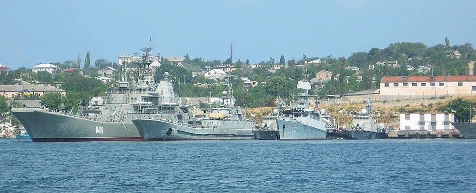 Ships of Ukrainian Navy in Sevastopol, 2007