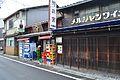 Shishinden-ato (Heian Palace).JPG