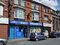 Shops on St Mary's Road, Liverpool L19 (2).jpg