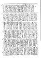 Shutei DainipponKokugoJiten 1952 28 fu.pdf
