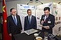 Side Event - China - RC-4 (45076729165).jpg