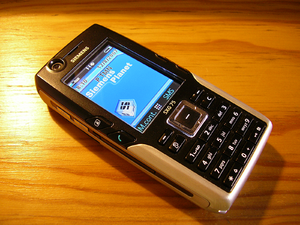 English: Siemens SXG75 mobile phone, Metallic ...