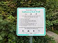Sign, Goffstown Rail Trail, Goffstown NH.jpg
