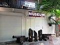 Sint Maarten Museum (49874501348).jpg