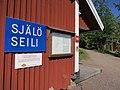 Själö Seili sign.JPG