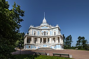 "Oranienbaum, Russia - Katalnaya gorka pavilion, a part of the 18th-century ""Russian mountains"" complex"