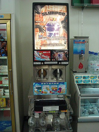 Slurpee - A Slurpee machine with 2 flavour barrels in a 7-Eleven store in Taiwan.