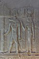 Sobek and Hathor - Kom Ombo Temple.jpg