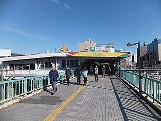 Soga Station Railway station in Chiba, Japan