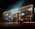 South India shopping mall, KP, Hyd.jpg