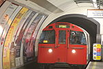 Southbound Bakerloo line train arriving Oxford Circus.jpg