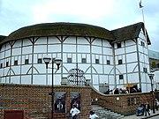 Southwark reconstructed globe