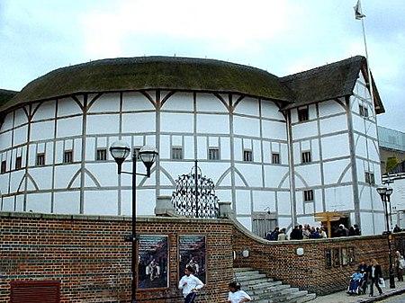 Southwark reconstructed globe.jpg