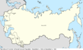 Soviet Union map 1929-12-05 to 1936-12-05.png