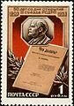 Soviet Union stamp 1953 CPA 1734.jpg
