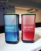 Special edition Gogoro Battery MN G000141 01.jpg