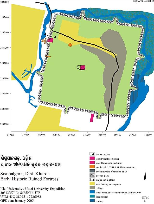 Sisupalgarh - Wikiwand