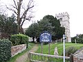 St Giles, Great Coxwell - geograph.org.uk - 307450.jpg