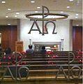 St Johns ALPHA OMEGA GLASS Altar View FINAL.jpg