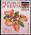 Stamp-kenya1964-spathodea-campanulata.jpeg