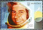 Stamp 2012 Popovych (1).jpg