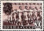 Stamp Soviet Union 1940 CPA742A.jpg