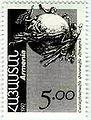 Stamp of Armenia m12.jpg
