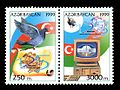 Stamp of Azerbaijan 549-550.jpg