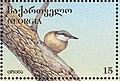 Stamp of Georgia - 1996 - Colnect 292422 - Wood Nuthatch Sitta europaea.jpeg