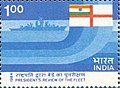 Stamp of India - 1984 - Colnect 239083 - President s Review of the Fleet - Destroyer.jpeg
