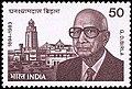 Stamp of India - 1984 - Colnect 362352 - Ghanshyam Das Birla.jpeg