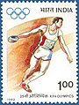 Stamp of India - 1992 - Colnect 164315 - Men s Discus.jpeg