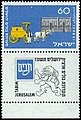 Stamp of Israel - TABIM 1954 - 60mil.jpg