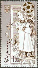 Stamp of Ukraine s956.jpg